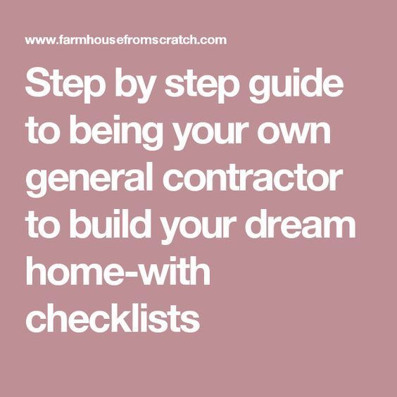 when building a house step by step guide